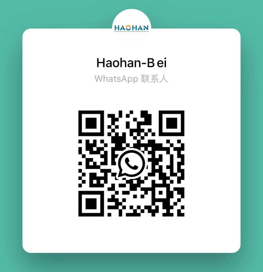 Whatsapp Zhejiang Haohan