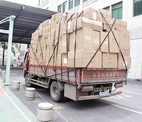 chuhuo 1 Zhejiang Haohan
