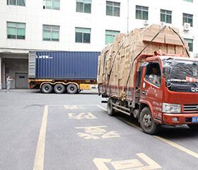 chuhuo 4 Zhejiang Haohan