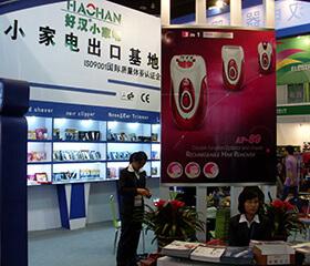 zhanhui 1 Zhejiang Haohan