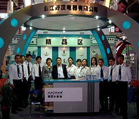 zhanhui 10 Zhejiang Haohan