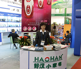 zhanhui 3 Zhejiang Haohan