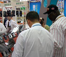 zhanhui 4 Zhejiang Haohan