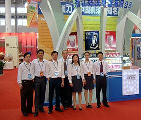 zhanhui 5 Zhejiang Haohan