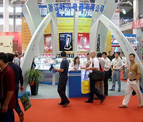 zhanhui 9 Zhejiang Haohan