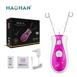 HB 26 Epilator 5 Zhejiang Haohan