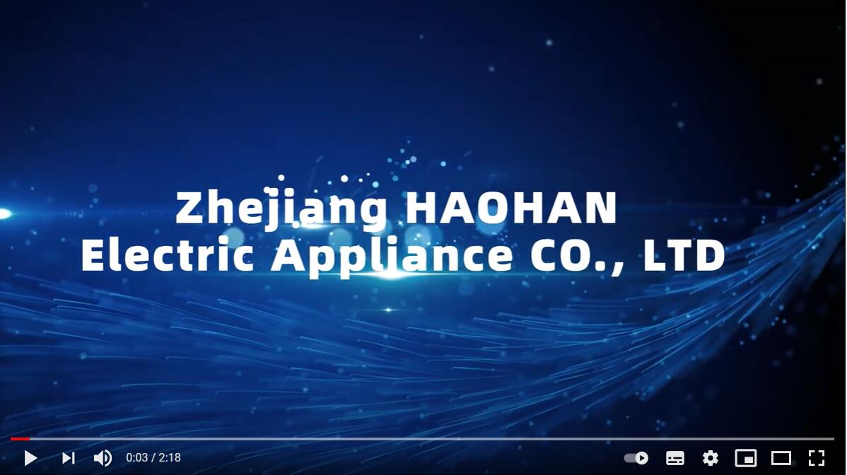 Zhejiang Haohan Electric Appliance video Zhejiang Haohan