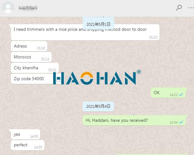 Customer feedback 3 Zhejiang Haohan