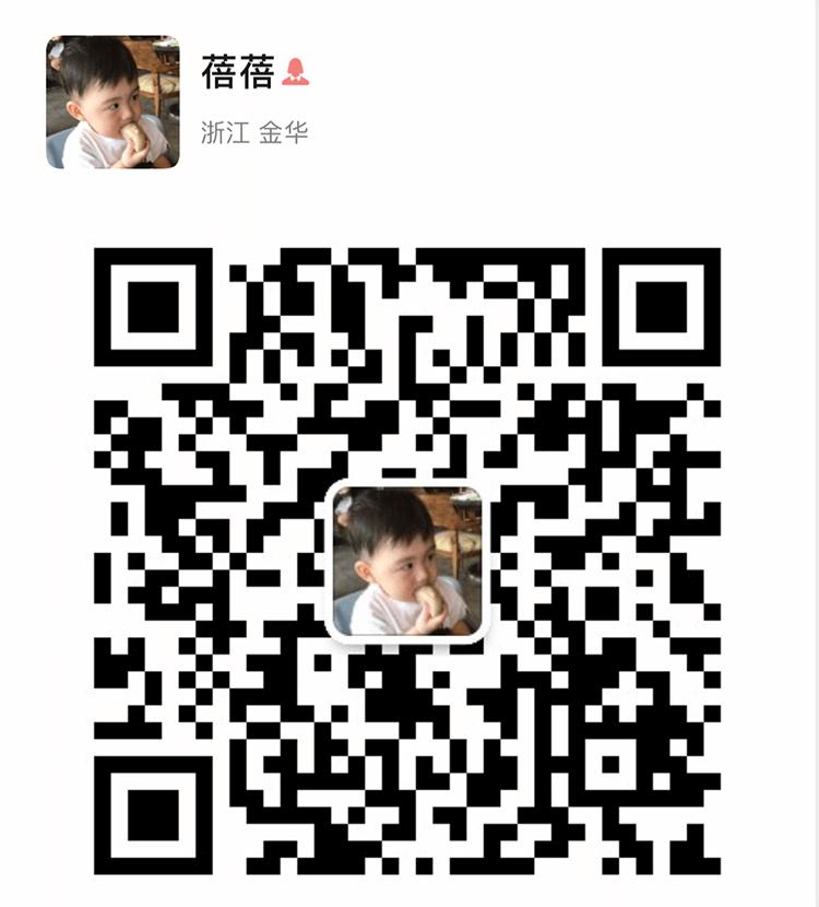 1626762886 Wechat 1 Zhejiang Haohan