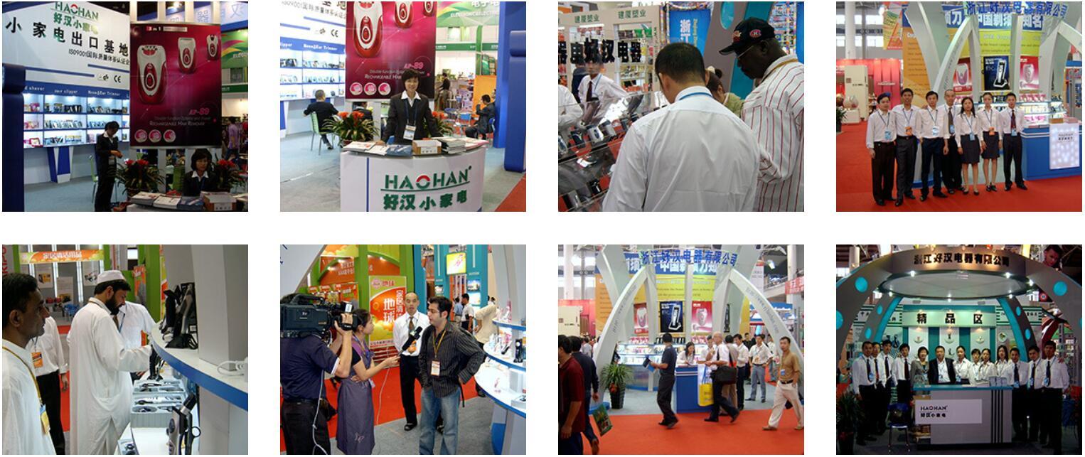 Factory 3 Zhejiang Haohan