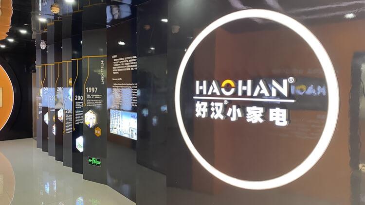 1629689723 haohan 25 Zhejiang Haohan