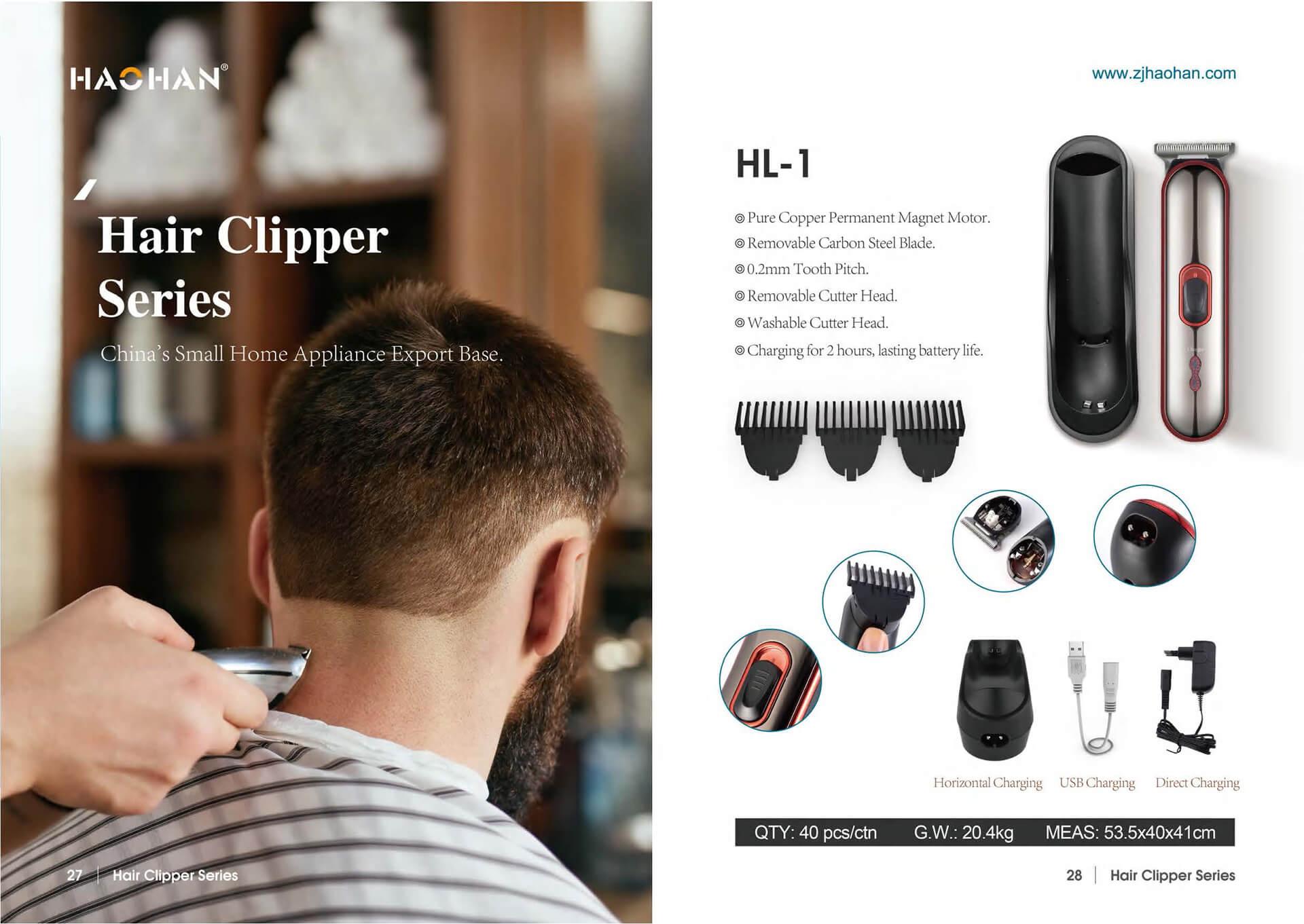 1631847042 Electric Hair Trimmer 1 Zhejiang Haohan