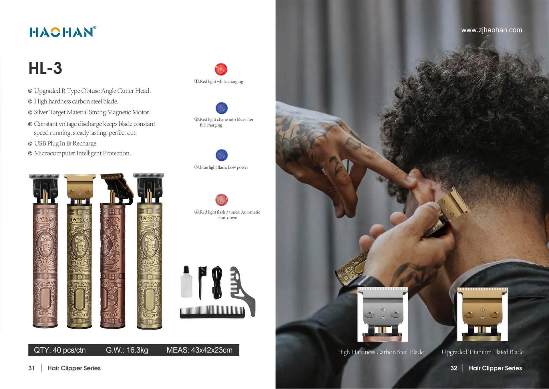 1631847216 Electric Hair Trimmer 3 Zhejiang Haohan