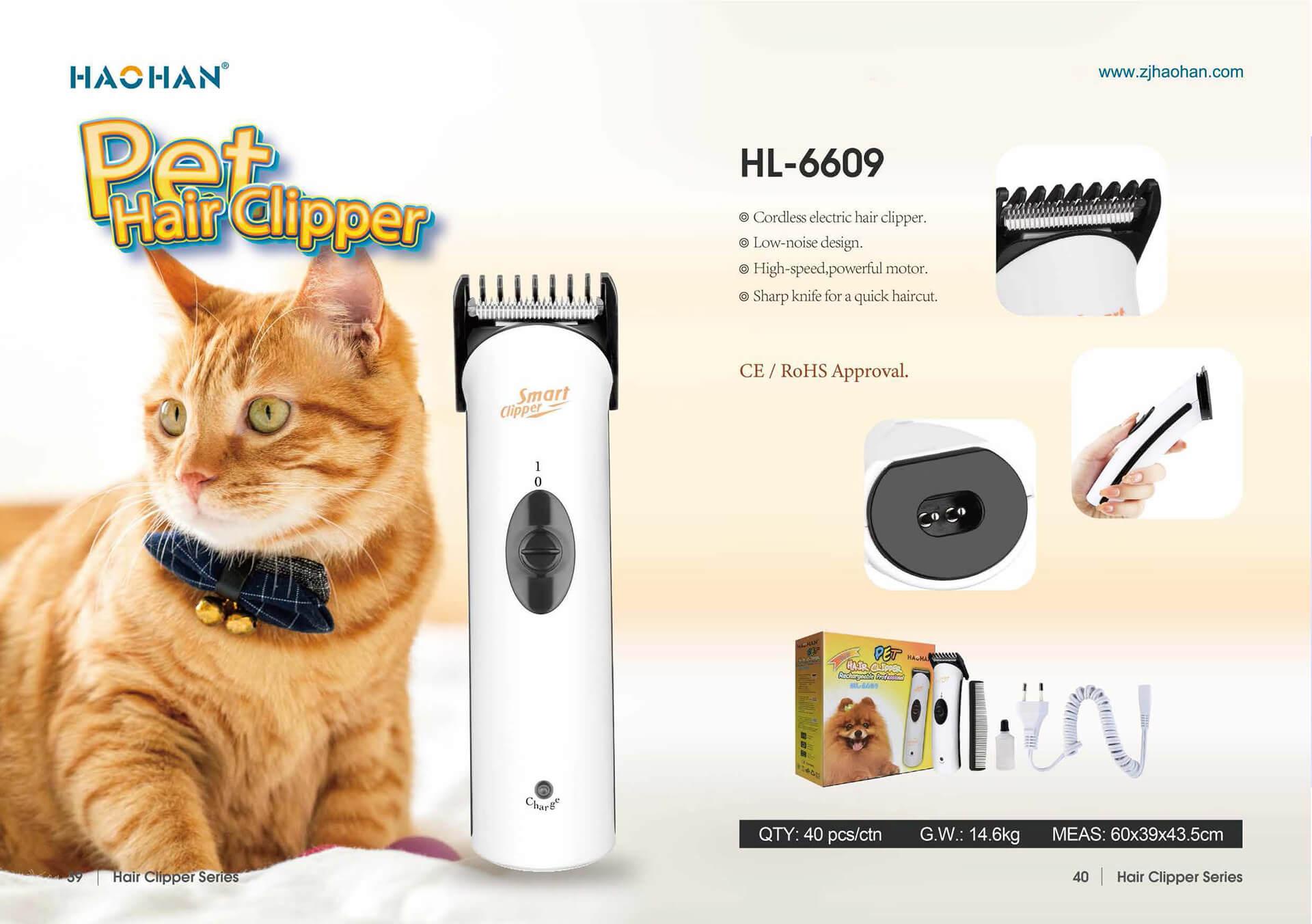 1631847249 Electric Hair Trimmer 7 Zhejiang Haohan