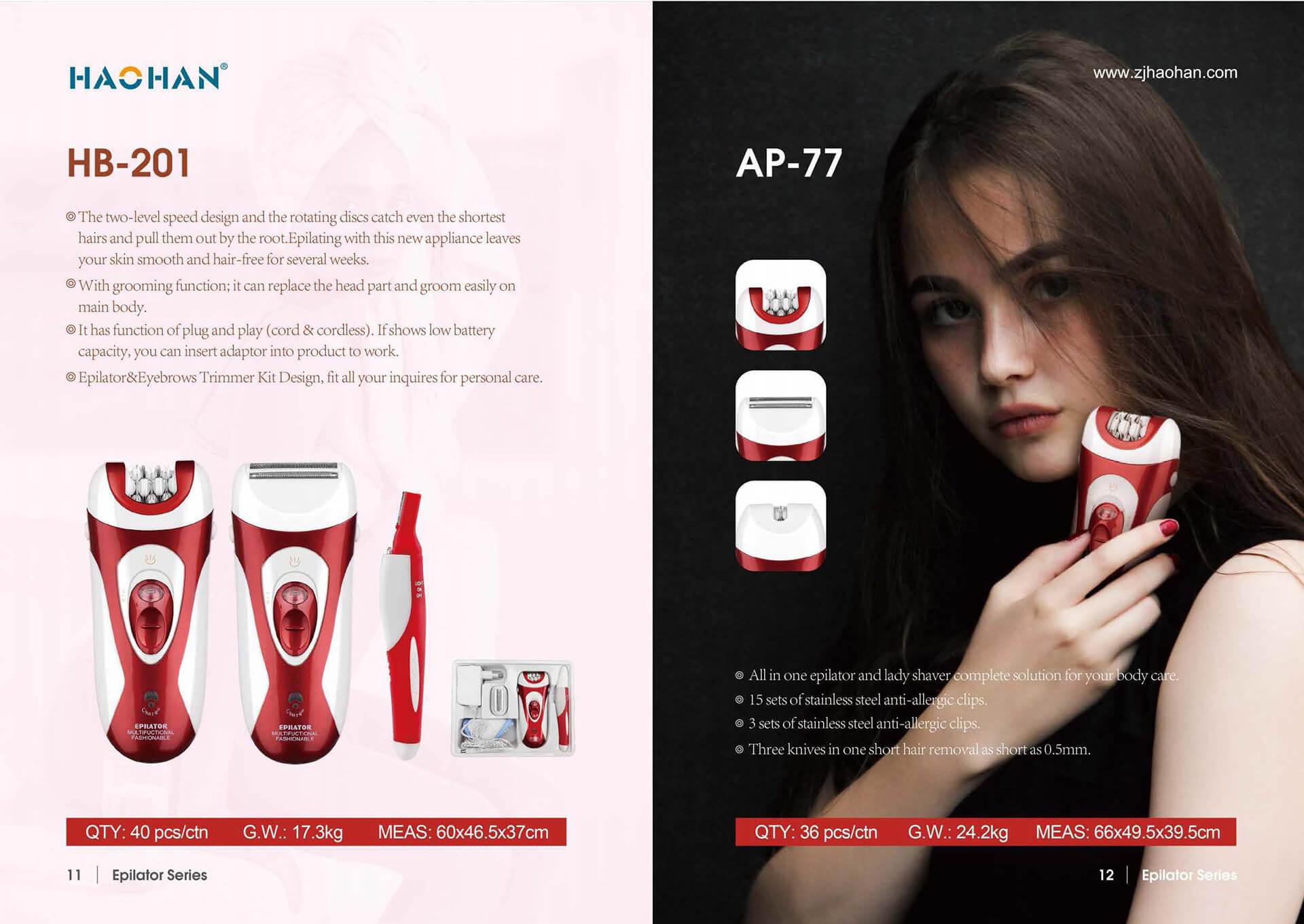 1631849272 Electric Epilator 4 Zhejiang Haohan