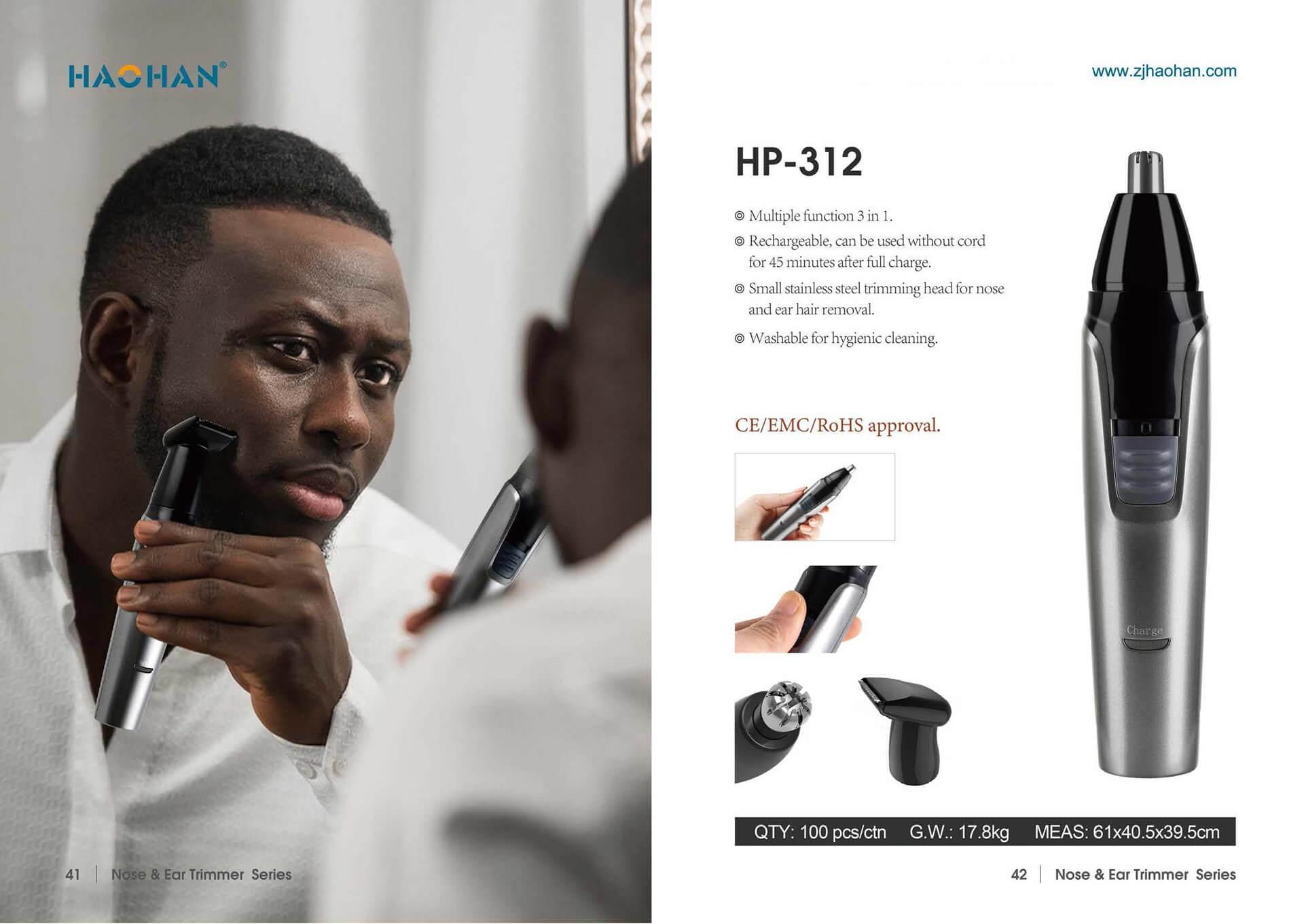 1631855190 Electric Nose Ear Trimmer 1 Zhejiang Haohan