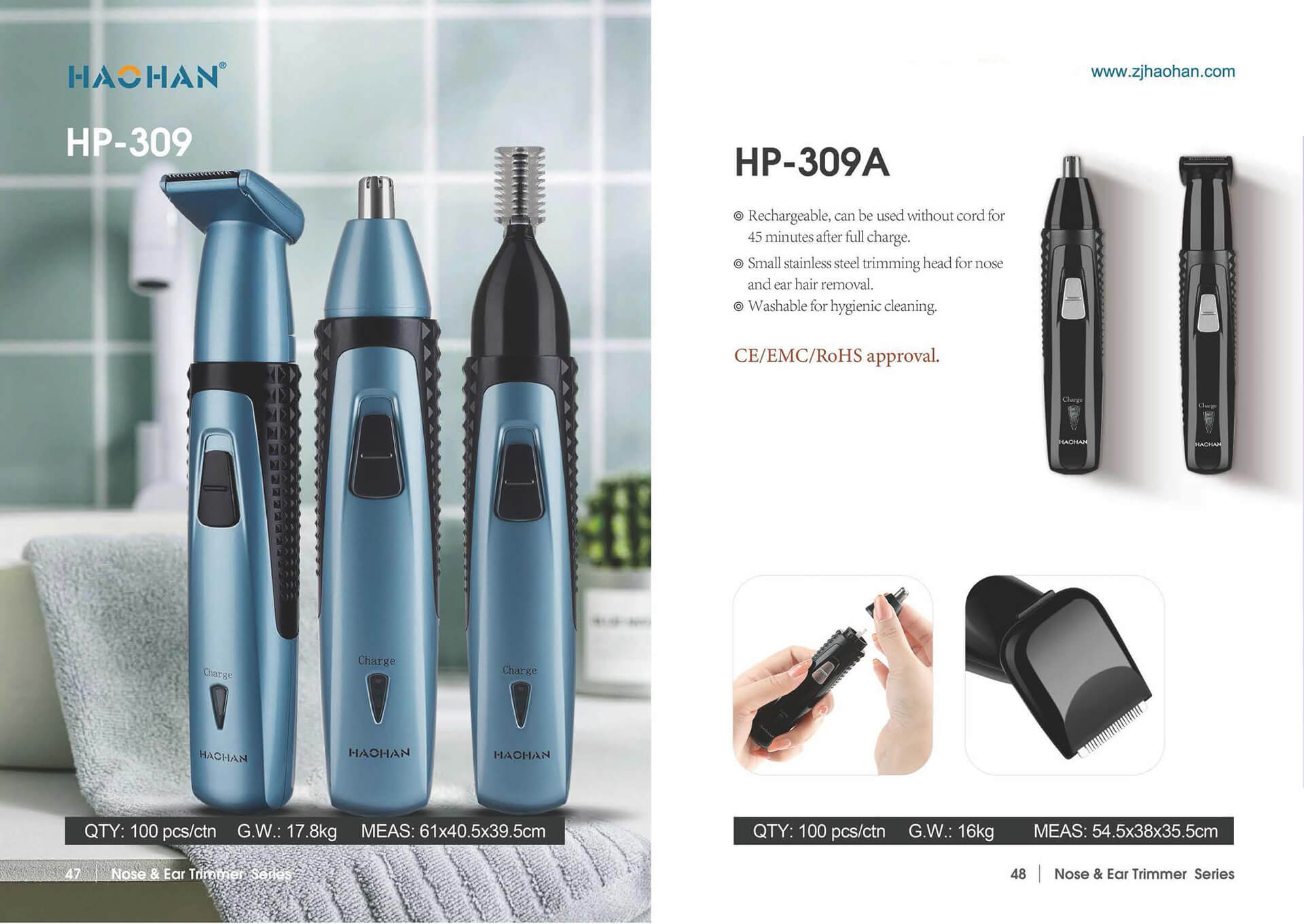 1631855216 Electric Nose Ear Trimmer 4 Zhejiang Haohan