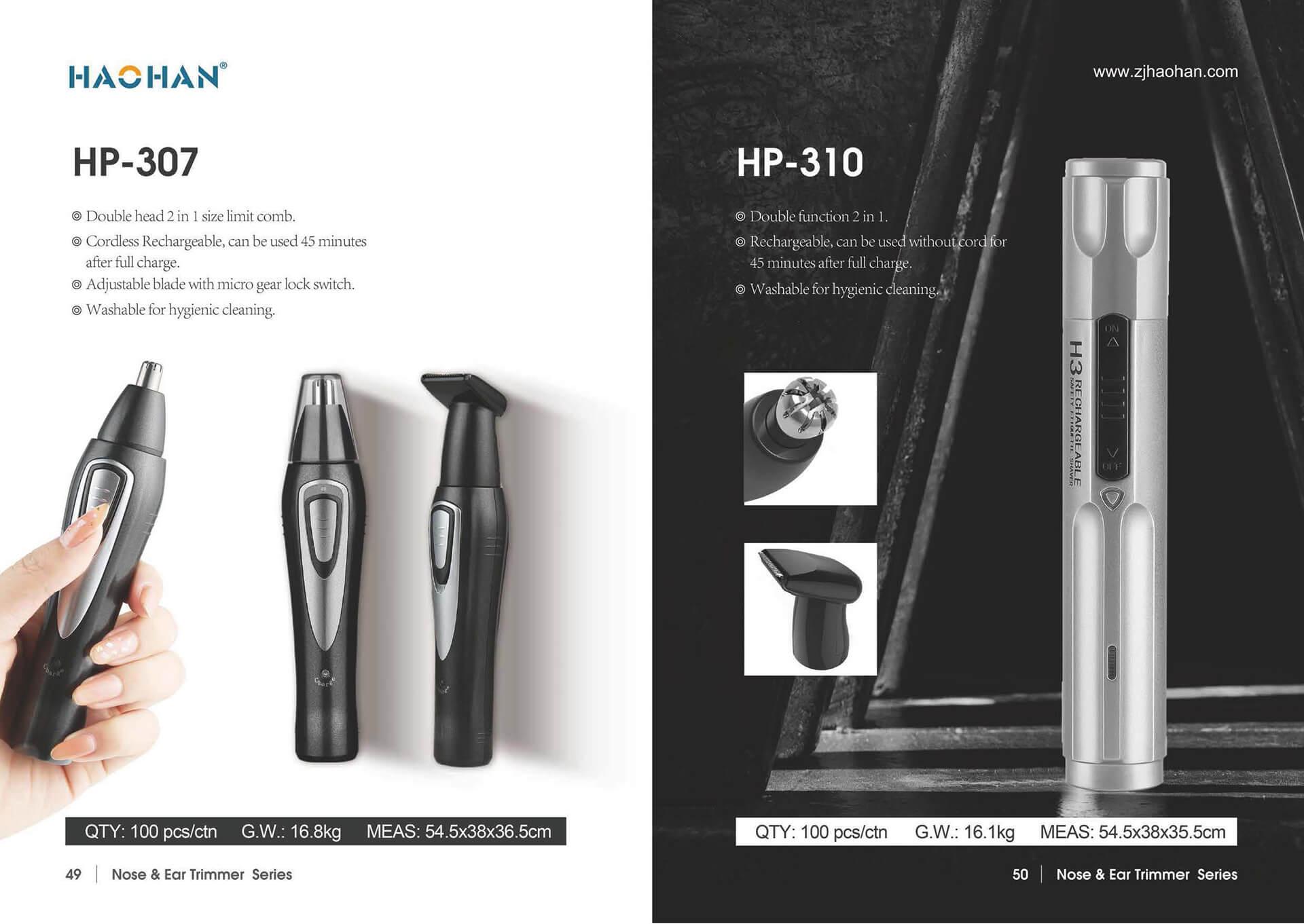 1631855223 Electric Nose Ear Trimmer 5 Zhejiang Haohan